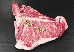 1x T-Bone Steak (4,49 €/100g)